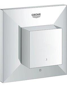 Grohe ventilis Allure Brilliant 19796000 - 1