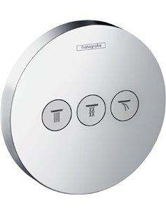 Переключатель потоков Hansgrohe ShowerSelect S 15745000 для душа