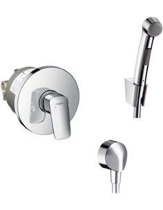 Hansgrohe higiēniska duša 32129000 - 1