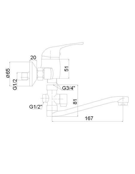 Vannas jaucējkrāns (200) ar komplektu MG-6235 MAGMA JUPITS - 2