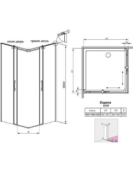 Radaway dušas stūris Espera KDD 100 - 5