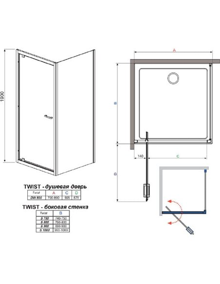 Radaway dušas stūris Twist DW+S - 5