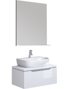 Cersanit Bathroom Furniture Street Fusion 70 - 1