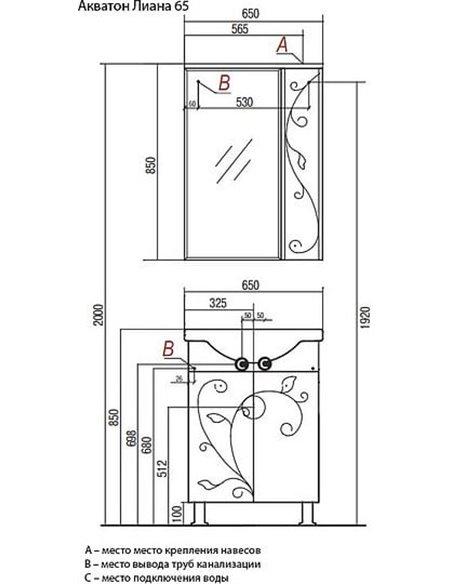 Акватон spoguļu skapītis Лиана 65 - 6