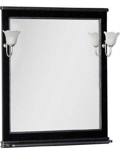 Aquanet spogulis Валенса 80 - 1