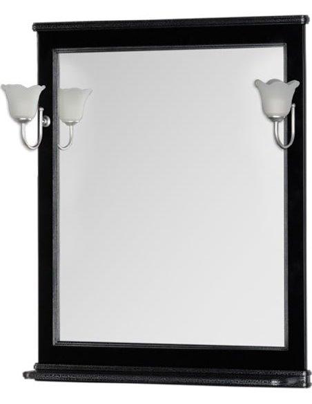 Aquanet spogulis Валенса 80 - 2