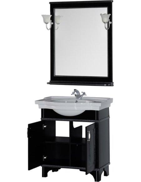 Aquanet spogulis Валенса 80 - 3