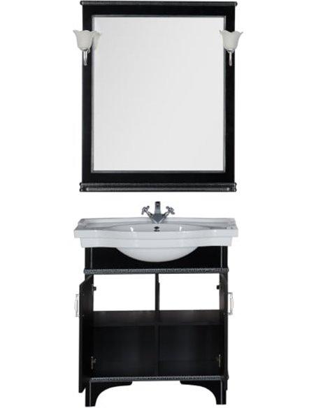 Aquanet spogulis Валенса 80 - 5