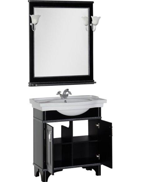 Aquanet spogulis Валенса 80 - 7