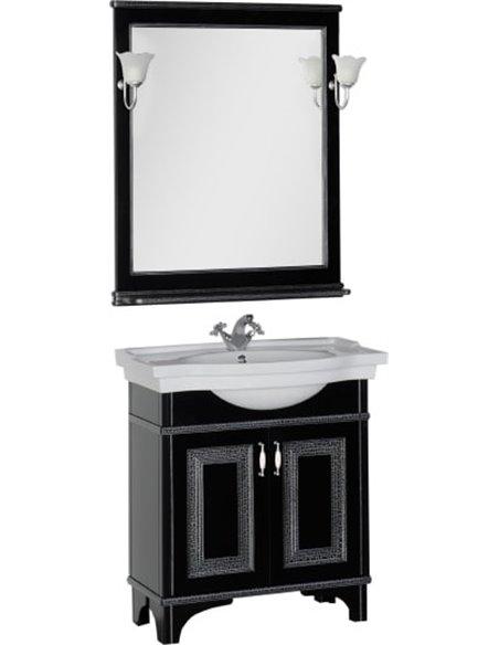 Aquanet spogulis Валенса 80 - 8