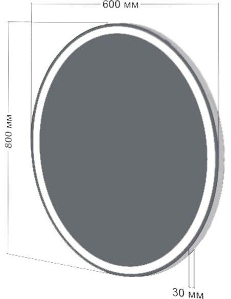 Бриклаер spogulis Эстель-3 60 - 5
