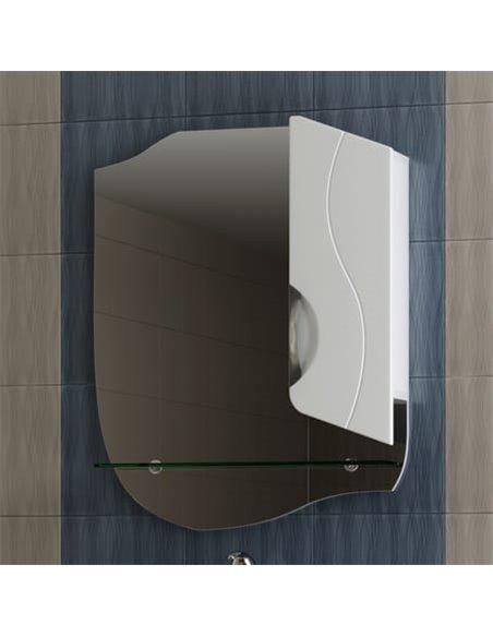 Vigo spoguļu skapītis Callao 55 - 1
