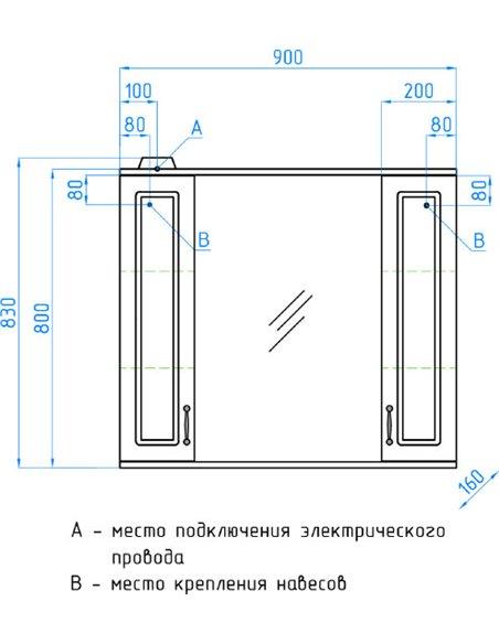 Style Line spoguļu skapītis Олеандр-2 90/С - 13