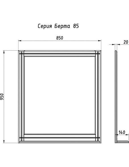 ASB-Woodline spogulis Берта 85 - 4