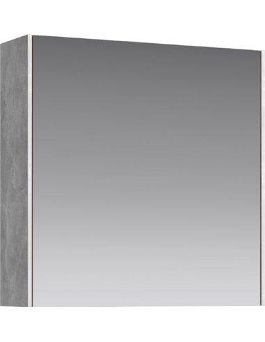 Aqwella 5 stars spoguļu skapītis Mobi 60 - 1