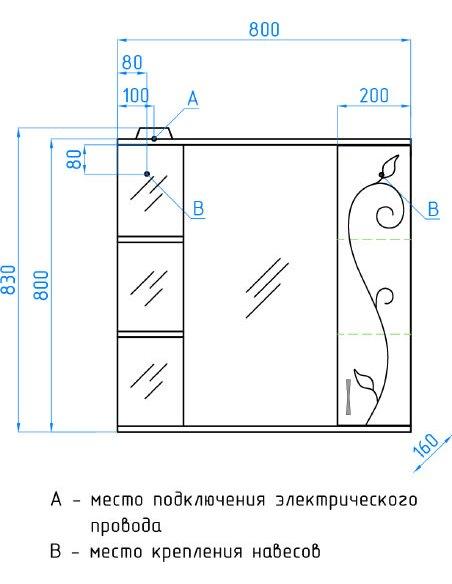 Style Line spoguļu skapītis Эко Фьюжн Панда 80/С - 12