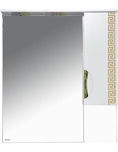 Misty spoguļu skapītis Престиж 80 R - 1