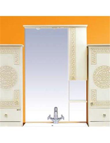 Misty spoguļu skapītis Olimpia Lux 75 - 1
