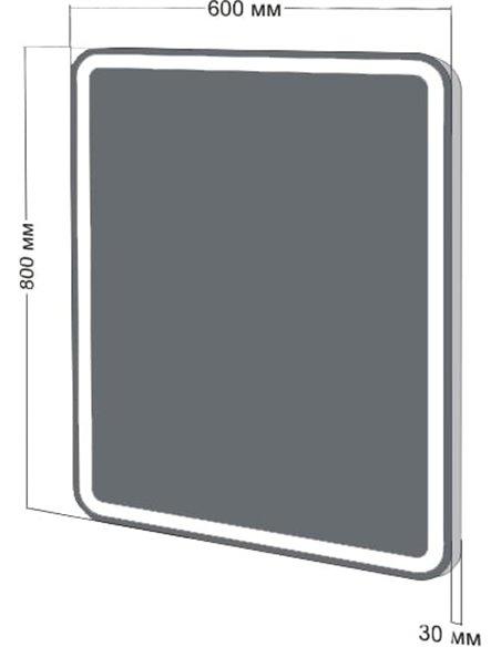 Бриклаер spogulis Эстель-1 60 - 8
