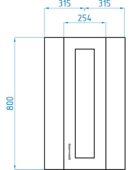 Style Line spoguļu skapītis Эко Стандарт 30 - 5