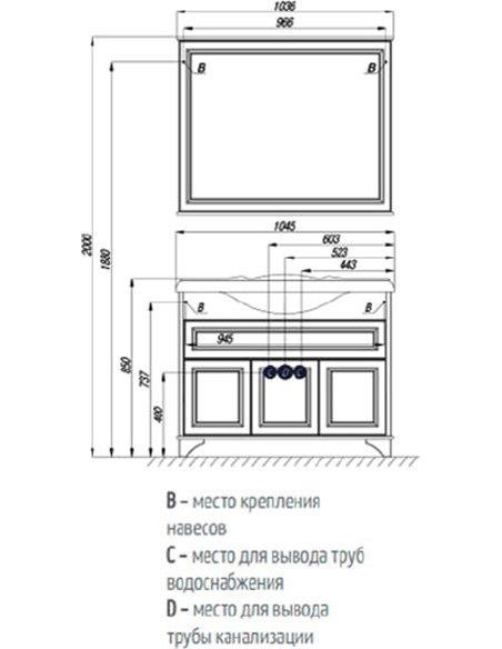 Акватон spogulis Идель 105 - 3