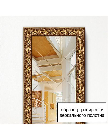 Evoform spogulis Exclusive-G BY 4114 - 2