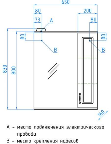 Style Line spoguļu skapītis Олеандр-2 65/С - 15