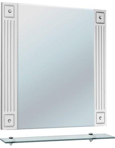 Bellezza spogulis Венеция Люкс 75 - 1