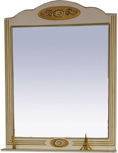 Misty spogulis Roma 75 - 1