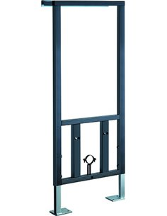 VitrA Bidet Wall Mounting Frame 780-5820 - 1