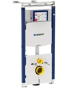 Geberit iebūvējams wc poda rāmis Duofix Sigma 12 Plattenbau 111.362.00.5 - 1