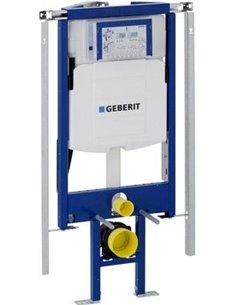 Geberit iebūvējams wc poda rāmis Duofix UP320 111.390.00.5 - 1