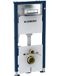 Geberit iebūvējams wc poda rāmis Duofix 458.128.21.1 - 1