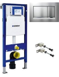 Geberit iebūvējams wc poda rāmis Duofix UP320 111.300.00.5 - 1