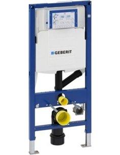 Geberit iebūvējams wc poda rāmis DuoFresh 111.370.00.5 - 1
