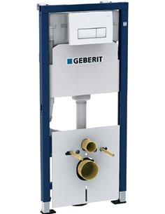 Geberit iebūvējams wc poda rāmis Duofix 458.128.11.1 - 1