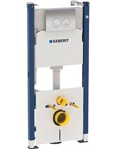 Geberit iebūvējams wc poda rāmis Duofix 458.121.21.1 - 1