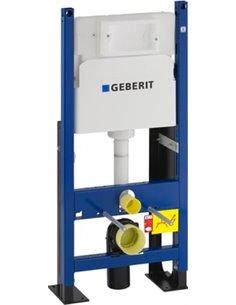 Geberit iebūvējams wc poda rāmis Duofix UP100 457.570.00.1 - 1