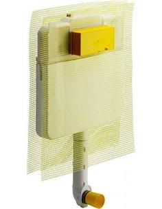 Viega iebūvējamā skalojamā kaste Mono Slim 648787 - 1