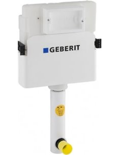 Geberit iebūvējamā skalojamā kaste UP 100 109.100.00.1 - 1