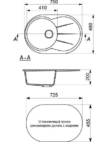 Mixline virtuves izlietne ML-GM29 (307) - 2