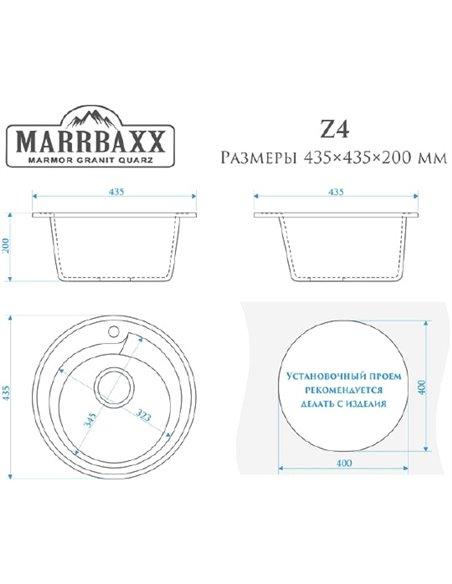 Marrbaxx virtuves izlietne Венди Z004Q001 - 2