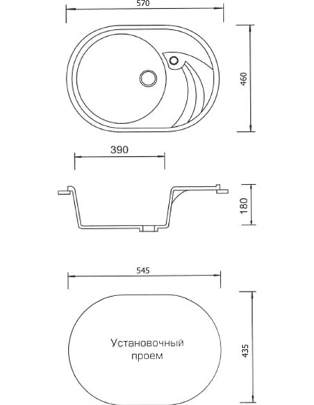 AquaGranitEx virtuves izlietne M-18l - 3