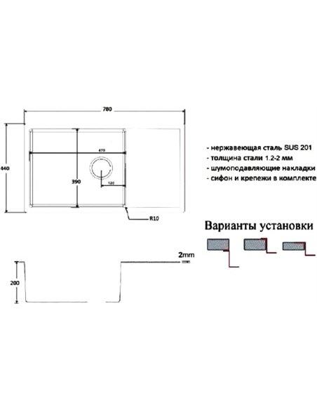 Zorg virtuves izlietne Light ZL R 780440 - 2