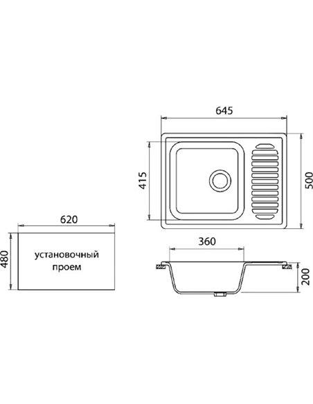 GranFest virtuves izlietne Standart GF-S645L - 4