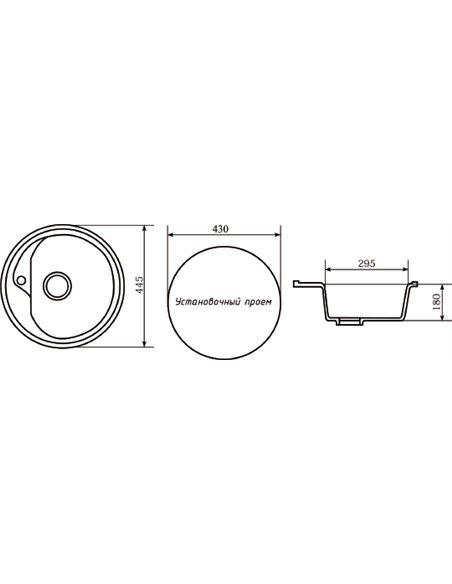 Mixline virtuves izlietne ML-GM10 - 2