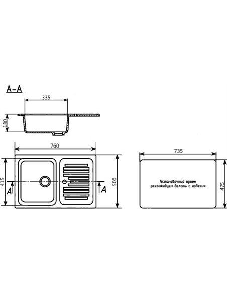 Ulgran virtuves izlietne U-502-342 - 2