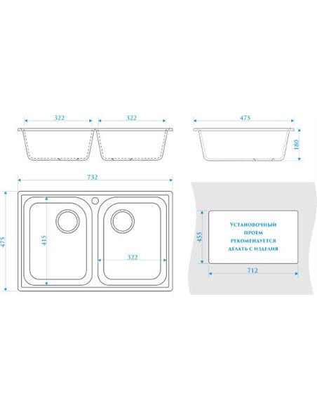 ZETT lab. virtuves izlietne T260Q009 - 3