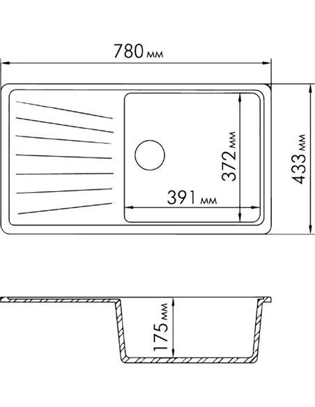 Rossinka virtuves izlietne RS81-46SW white - 2