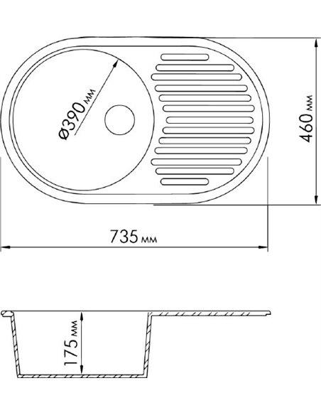 Rossinka virtuves izlietne RS74-46RW beige - 2